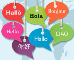 ساخت سایت های موبایل search-friendly حالا در 11 زبان دیگر