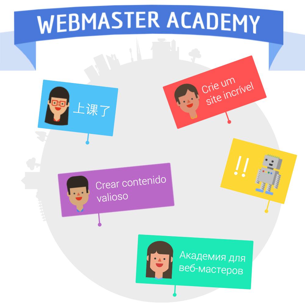 آکادمی Webmaster هم اکنون به 22 زبان