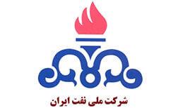 پنل اس ام اس شرکت ملی نفت ایران