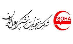 پنل اس ام اس شرکت تجهیزات پزشکی هلال ایران سها