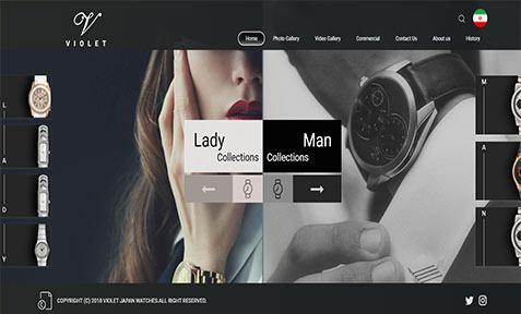 طراحی سایت شرکتی ساعت ویولت