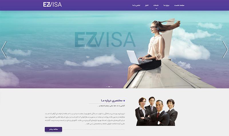 طراحی سایت شرکت ایزی ویزا