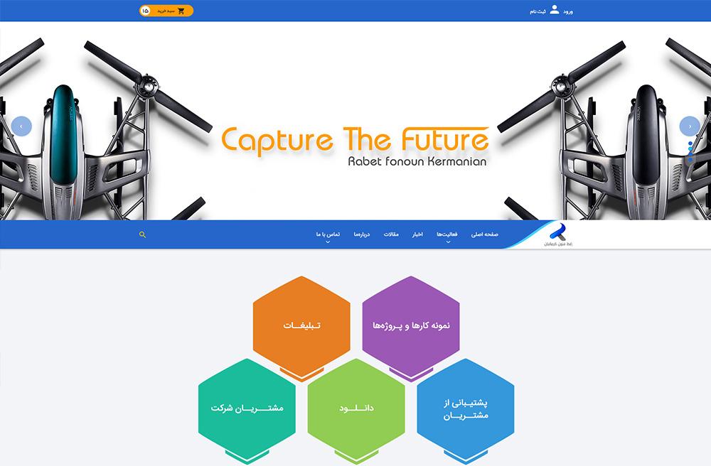 طراحی سایت سایت شرکت رابط فنون کرمانیان