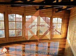 ویلای چوبی 220متر دوبلکس