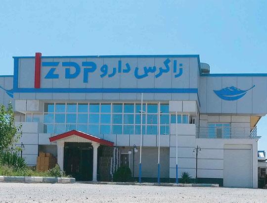 Zagros Darou Companies