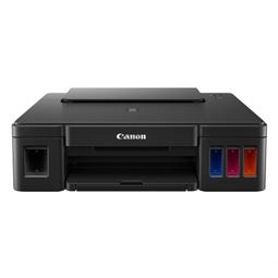 Canon Pixma 1411 inkjet printer