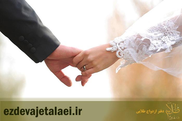 عقد آریایی در دفتر ازدواج طلایی