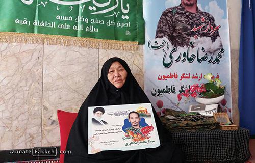شهید مدافع حرم محمدرضا خاوری