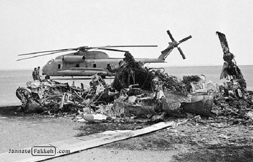شکست حمله نظامی آمریکا به طبس عملیات پنجه عقاب