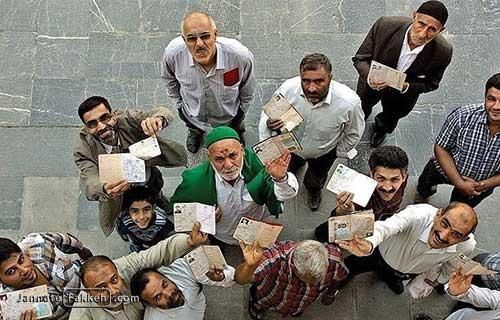 مجلس تراز انقلاب اسلامی شهادت آیت الله مدرس