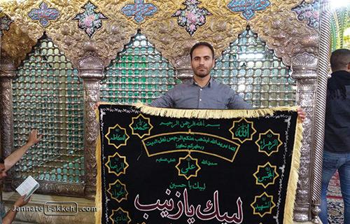 شهید حاج محسن قوطاسلو