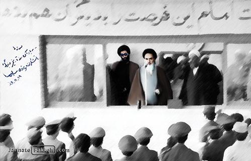 دیدار همافران نیروی هوایی با امام خمینی