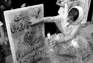 کودکان در بمباران شیمیایی سردشت