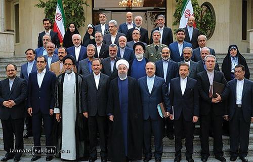 دولت حسن روحانی