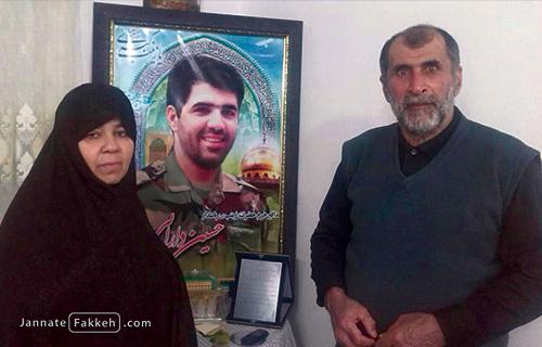 پدر و مادر شهید مدافع حرم حسین دارابی