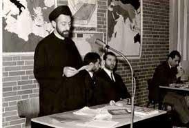 شهید بهشتی در هامبورگ آلمان