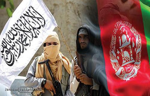 افغانستان؛ زخمخورده