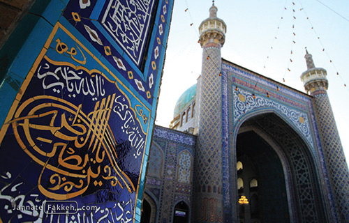 مسجد، امام جماعت، فعال فرهنگی