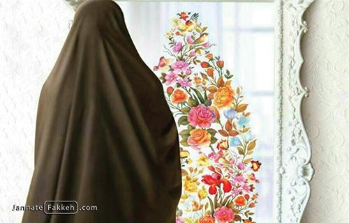 مد ایرانی