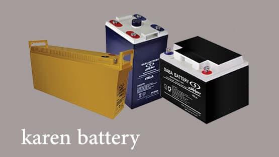 باتری یو پی اس | فروش انواع باتری یو پی اس | karenbattery