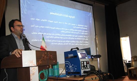 برگزاری کارگاه آموزشی شبیه ساز جوشکاری در اداره کل فنی و حرفه ای استان البرز