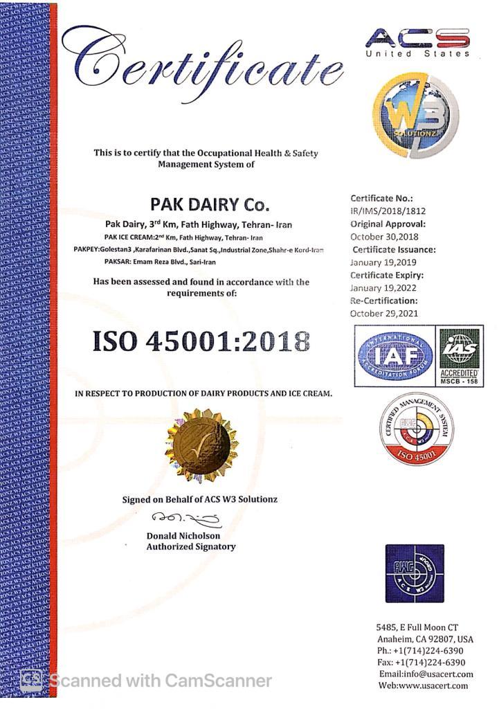 ISO 45001 : (سیستم مدیریت ایمنی و بهداشت مشاغل)