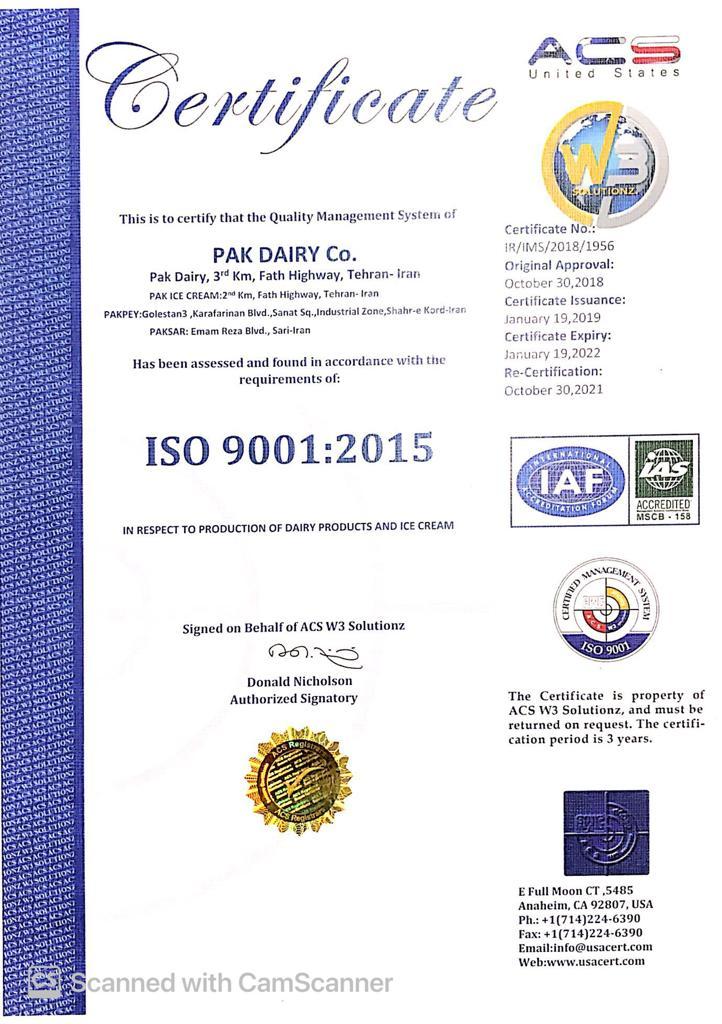 ISO 9001: (سیستم مدیریت کیفیت ) مجموعه ای از الزامات بین المللی جهت تولید محصولات با کیفیت و مطلوب، متناسب با نیازهای مشتریان و ارتقا سطح رضایت مندی آنها