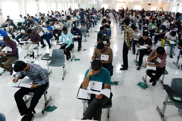 انتشار نتایج نهایی آزمون کارشناسی ارشد سال ۹۷ امروز ۱۲ شهریورماه ۹۷