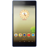 Lenovo Tab 3 7 3G Tablet - 16GB