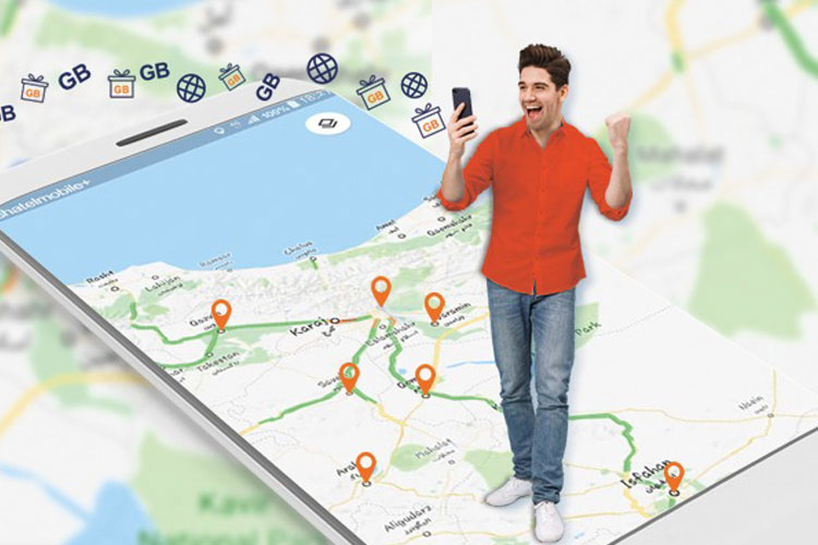شاتل موبایل، بستههای مبتنی بر موقعیت شاتل موبایل پلاس را رونمایی کرد