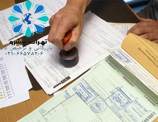 بخشنامه تیر سال 97 - لزوم ورود اطلاعات منطبق با اسناد در سامانه های جامع قضایی و امور گمرکی