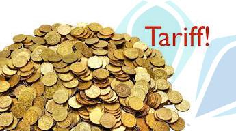 اولویت تعرفه ها در ثبت سفارش - تهران پیشرو - شرکت ترخیص کالا