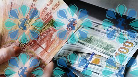 تامین ارز کالاهای فهرست گروه یک به نرخ رسمی – تهران پیشرو – شرکت ترخیص کالا