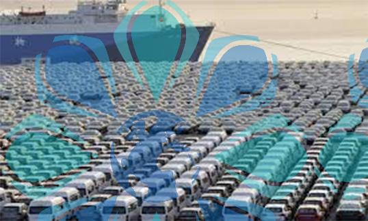 ترخيص خودروهاي سواري داراي ثبت سفارش معتبر در زمان ورود خودرو – تهران پیشرو – شرکت ترخیص کالا