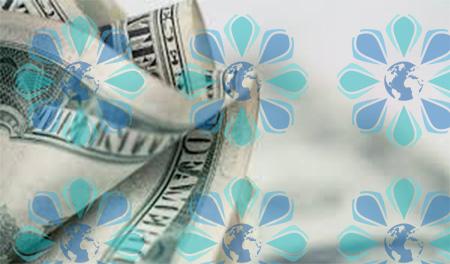 ۱۶ اقدام دریافت ارز از سامانه نیما - تهران پیشرو - شرکت ترخیص کالا