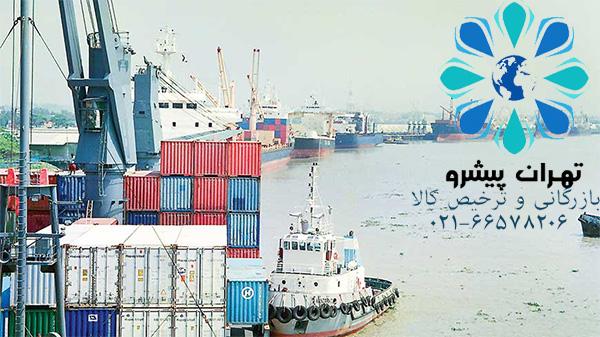 بخشنامه شهریور سال 97 - لزوم رعایت ماده 11 مکرر آیین نامه اجرایی قانون مقررات صادرات و واردات در خصوص کالاهای صادراتی