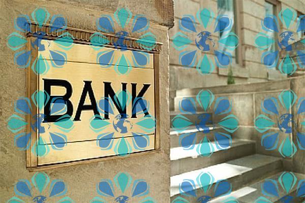 لیست نام بانک های چین – تهران پیشرو – شرکت ترخیص کالا