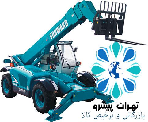 بخشنامه مرداد سال 93 - ماشین آلات راهسازی با نشان تجاری SUNWARD