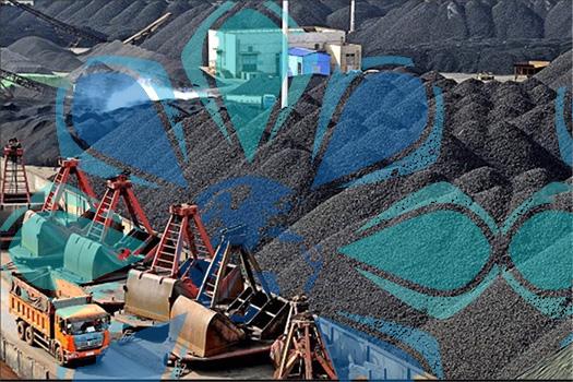 وضع عوارض صادراتی برای مواد معدنی خام و یا دارای ارزش افزوده پایین - تهران پیشرو - شرکت ترخیص کالا