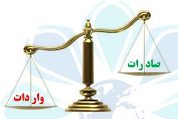 دستورالعمل 14 بندی «واردات در مقابل صادرات» - تهران پیشرو - شرکت ترخیص کالا