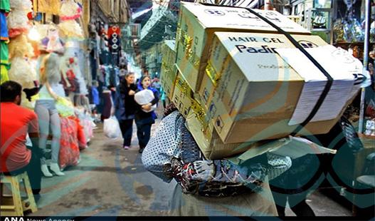 مبادله در بازارچههای غیر رسمی موقت مرزی و نحوه واردات توسط کولبران - تهران پیشرو - شرکت ترخیص کالا
