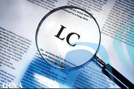 انواع اعتبار اسنادی یا LC - تهران پیشرو - شرکت ترخیص کالا