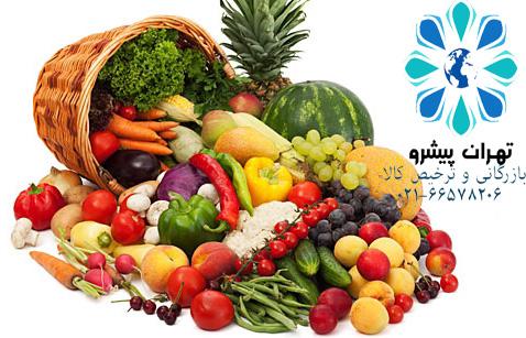 بخشنامه 22 سال 97 - اصلاح شاخص ها و ضوابط بسته بندی و حمل و نقل میوه و تره بار صادراتی