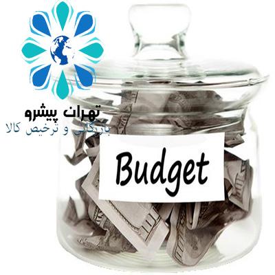 بخشنامه 394 سال 93 – تبصره ماده 14 قانون بودجه سال 1393