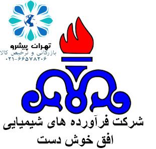 بخشنامه 129 سال 97 – تغییر نام شرکت وحید خوش دست به شرکت فرآورده های شیمیایی افق خوش دست