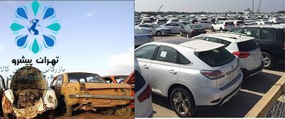 بخشنامه 137 سال 96 - اسقاط خودروهای فرسوده جهت شماره گذاری خودروهای وارداتی و تولید داخل