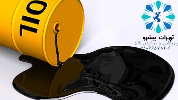 بخشنامه 14 سال 97 - ثبت فاکتور خرید روغن تصفیه مجدد صادراتی