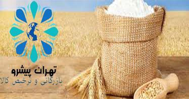 بخشنامه 144 سال 96 - صادرات آرد و گندم