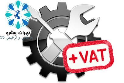 بخشنامه 145 سال 96 - گواهی چک ترخیص ماشین آلات و تجهیزات خط تولید