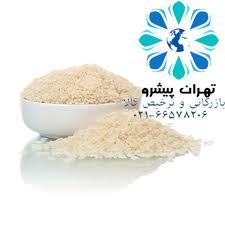 بخشنامه 159 سال 96 - برنج های ترخیص نشده